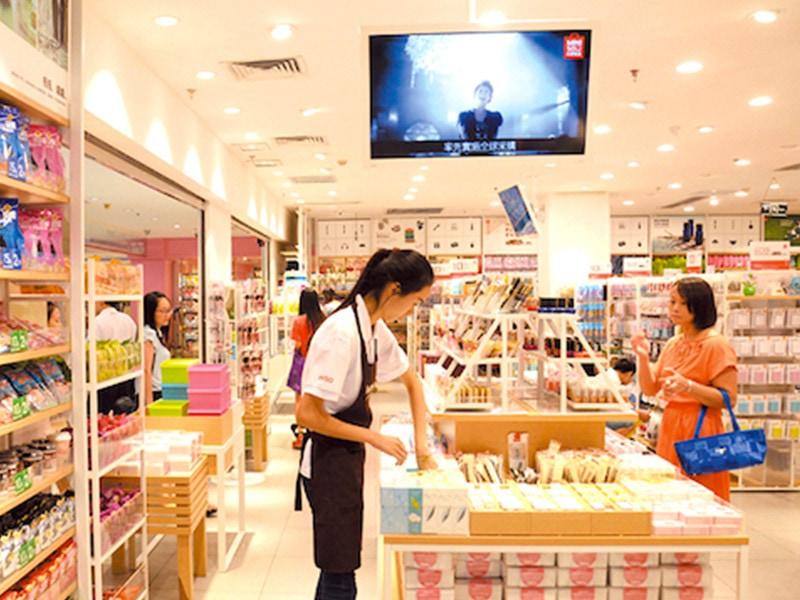 งาน,หางาน,สมัครงาน ซิงไท่ เทรดดิ้ง  Miniso Thailand