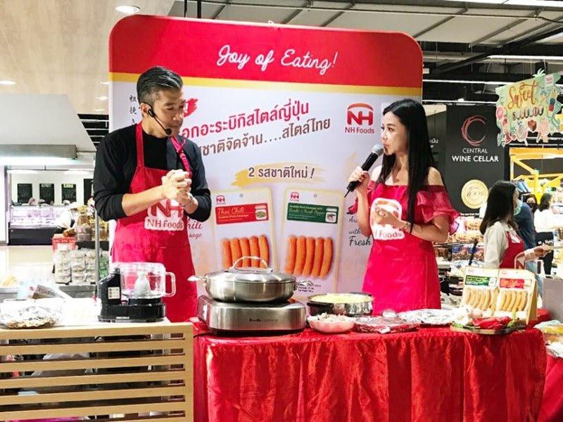 Jobs,Job Seeking,Job Search and Apply Thai Nippon Foods