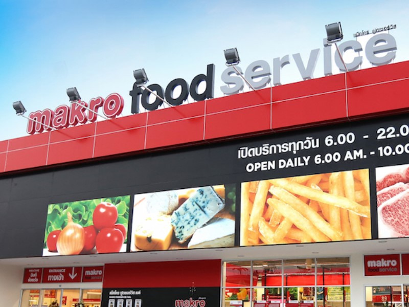 Jobs,Job Seeking,Job Search and Apply สยามแม็คโคร Siam Makro Public