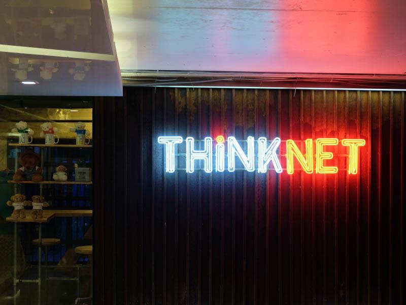 งาน,หางาน,สมัครงาน THiNKNET