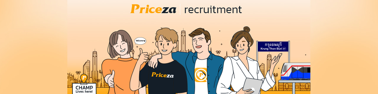 งาน,หางาน,สมัครงาน Priceza