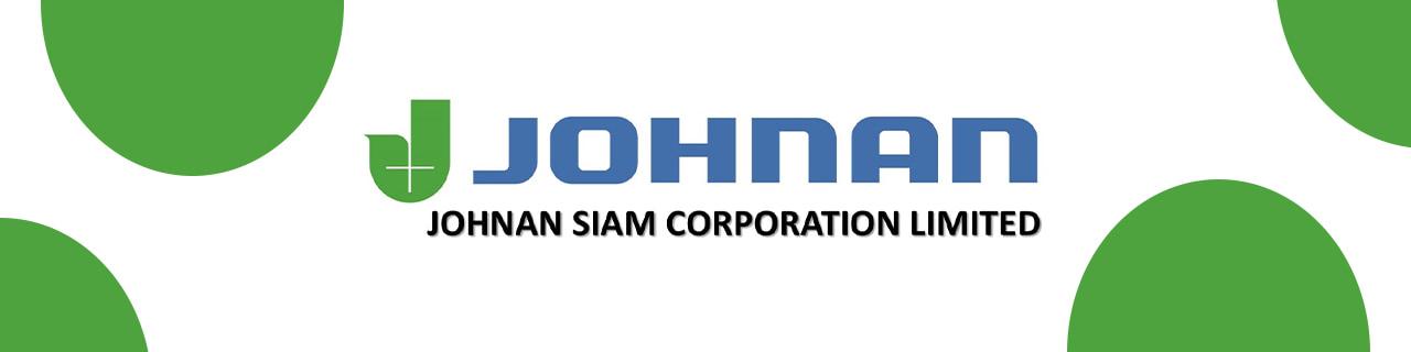งาน,หางาน,สมัครงาน JOHNAN SIAM CORPORATION LIMITED
