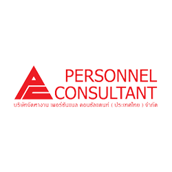 Jobs,Job Seeking,Job Search and Apply Personnel Consultant Manpower Thailand