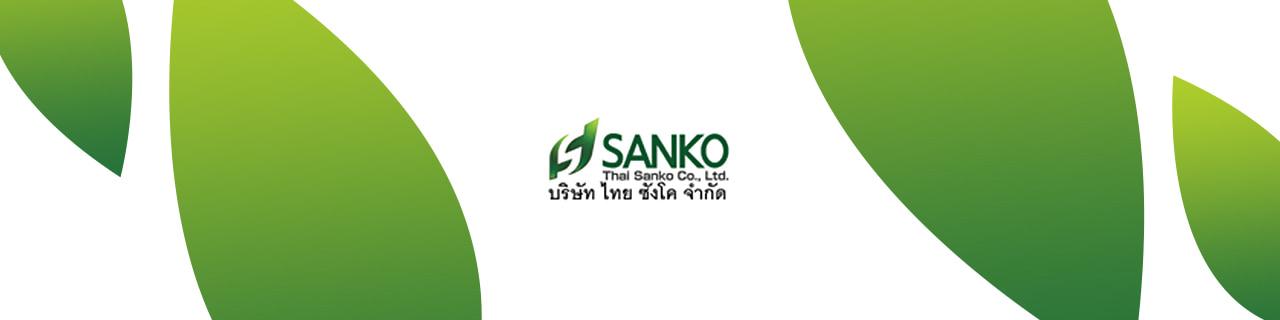 งาน,หางาน,สมัครงาน Thai Sanko