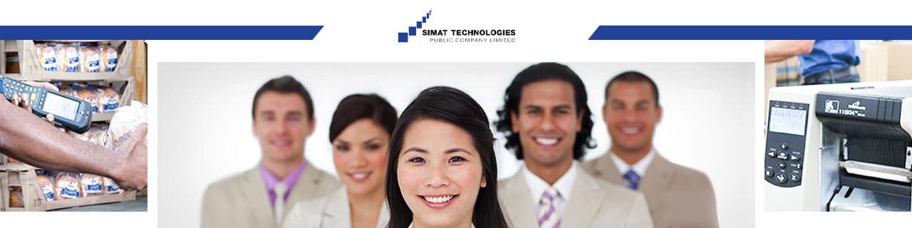 งาน,หางาน,สมัครงาน ไซแมท เทคโนโลยี   และ