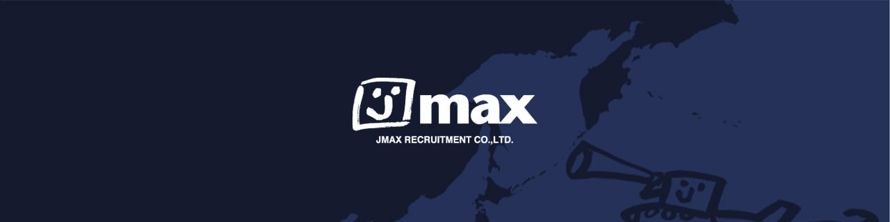 งาน,หางาน,สมัครงาน JMAX RECRUITMENT