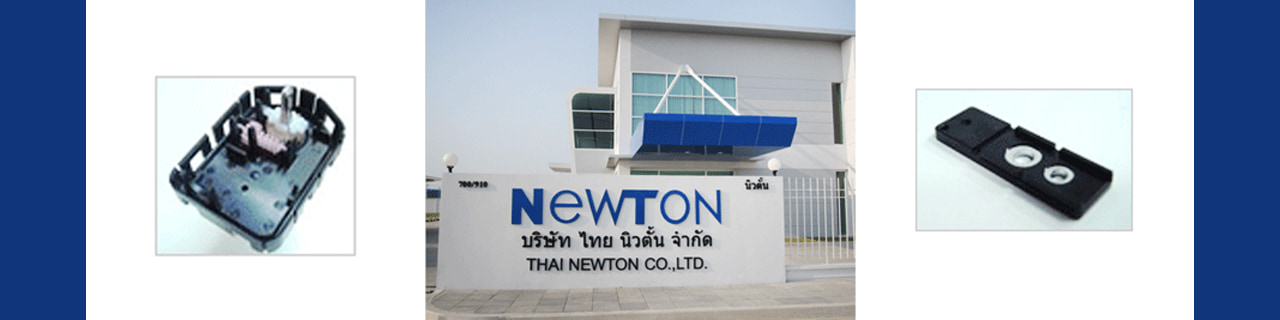 Jobs,Job Seeking,Job Search and Apply THAI NEWTON