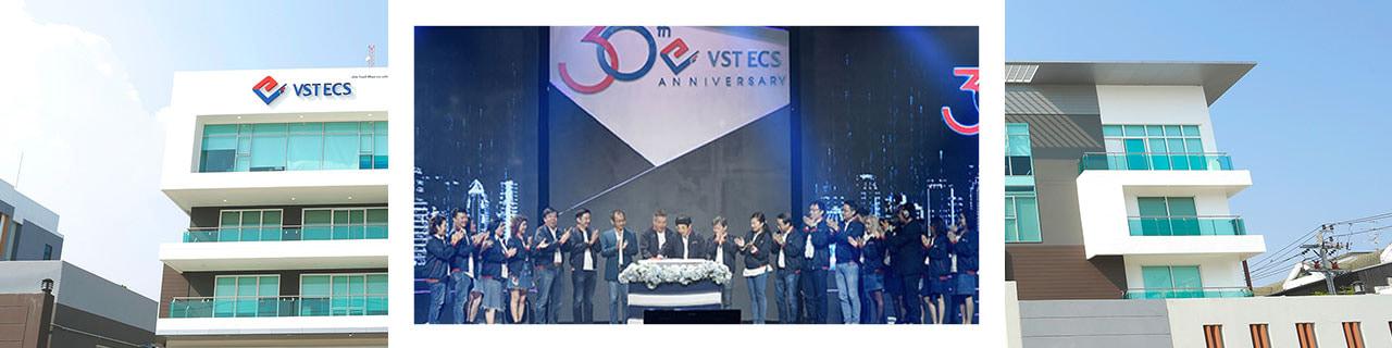 งาน,หางาน,สมัครงาน วีเอสที อีซีเอส ประเทศไทย