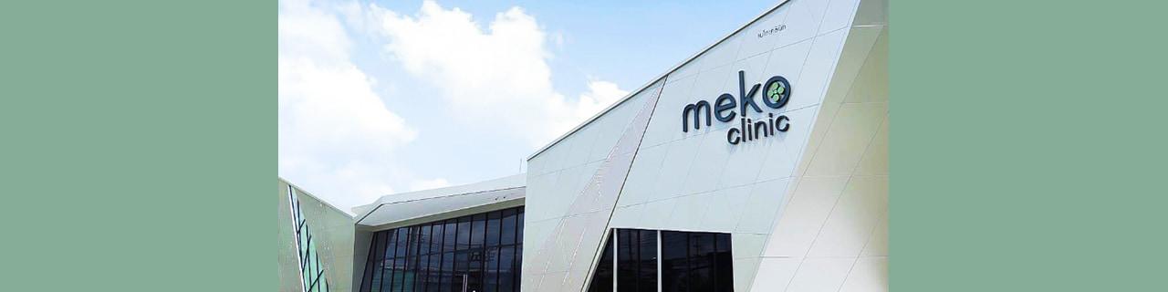 Jobs,Job Seeking,Job Search and Apply Meko clinic