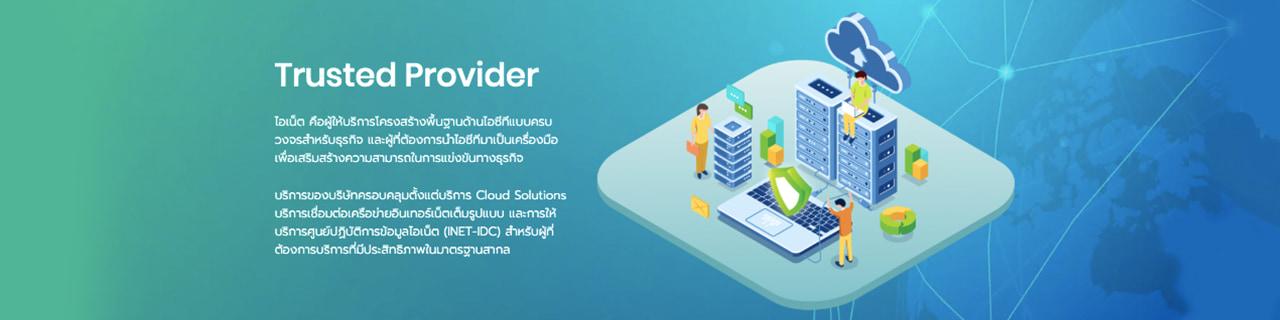 งาน,หางาน,สมัครงาน อินเทอร์เน็ตประเทศไทย