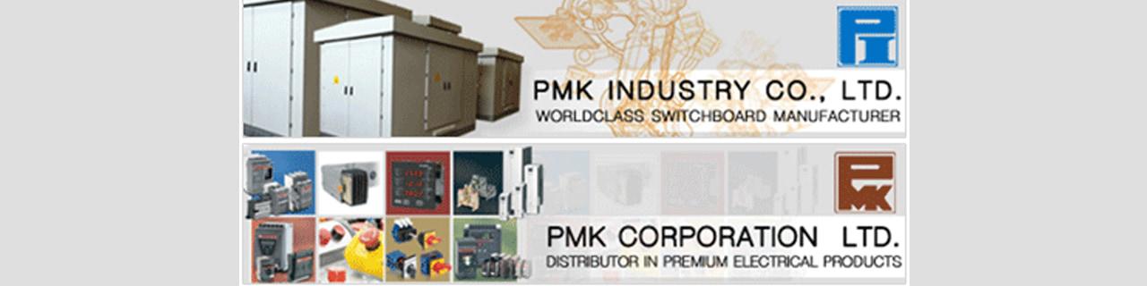 Jobs,Job Seeking,Job Search and Apply ภัทรเมธากิจ  PMK Group