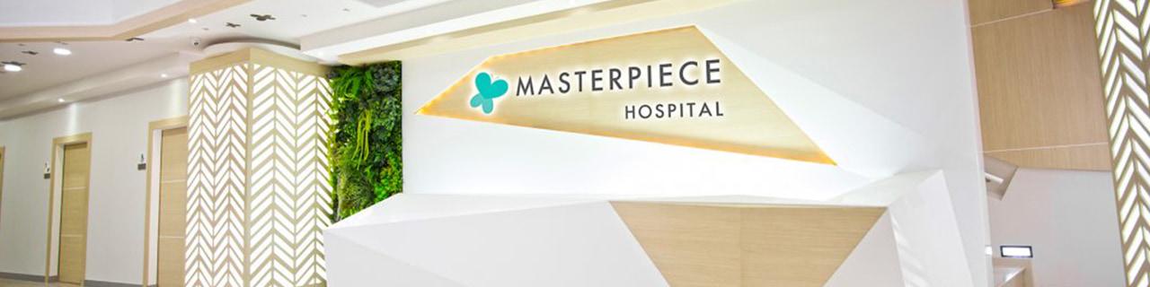 งาน,หางาน,สมัครงาน มาสเตอร์ สไตล์ Masterpiece Hospital