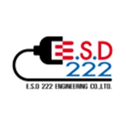 งาน,หางาน,สมัครงาน อีเอสดี 222 เอ็นจิเนียริ่ง
