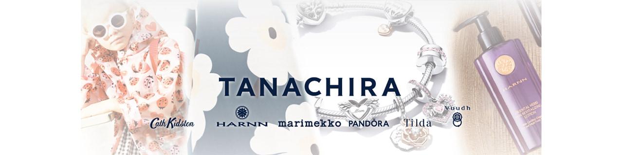 งาน,หางาน,สมัครงาน Tanachira Retail