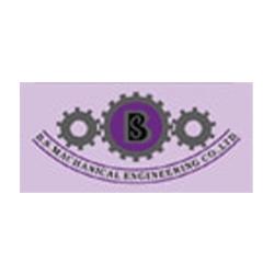งาน,หางาน,สมัครงาน บีเอสแมคคานิค วิศวกรรม