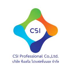 งาน,หางาน,สมัครงาน CSI Professional