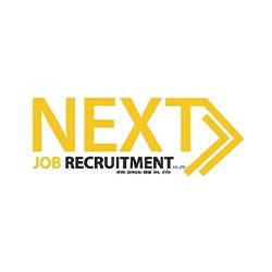 Jobs,Job Seeking,Job Search and Apply จัดหางาน เน็กซ์ จ๊อบ