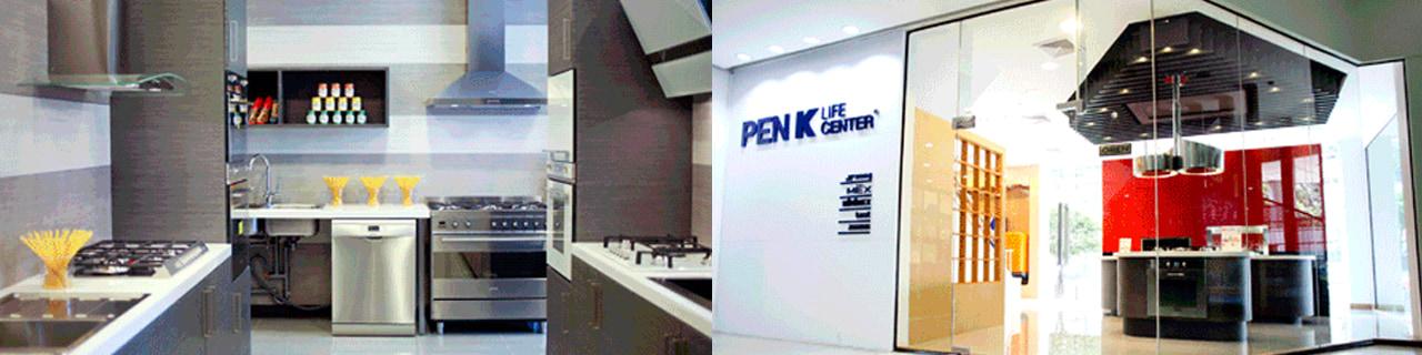 งาน,หางาน,สมัครงาน Pen K Inter Trading