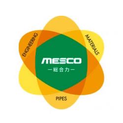 งาน,หางาน,สมัครงาน Siam MESCO