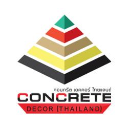 งาน,หางาน,สมัครงาน CONCRETE DECOR THAILAND