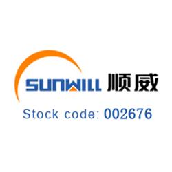 งาน,หางาน,สมัครงาน SUNWILL THAILAND