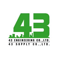 งาน,หางาน,สมัครงาน 43 เอ็นจิเนียริ่ง