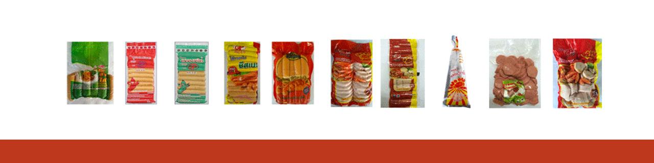 งาน,หางาน,สมัครงาน กรุงไทยผลิตภัณฑ์อาหาร