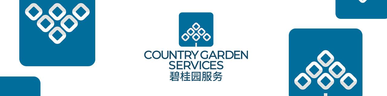 งาน,หางาน,สมัครงาน Bright Property ServicesThailand