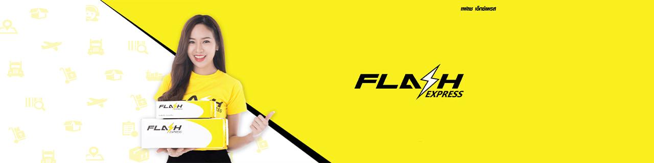 งาน,หางาน,สมัครงาน Flash Express
