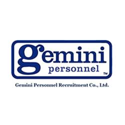 งาน,หางาน,สมัครงาน Gemini Personnel Recruitment