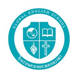 งาน,หางาน,สมัครงาน โรงเรียนสาธิตคริสเตียนวิทยา