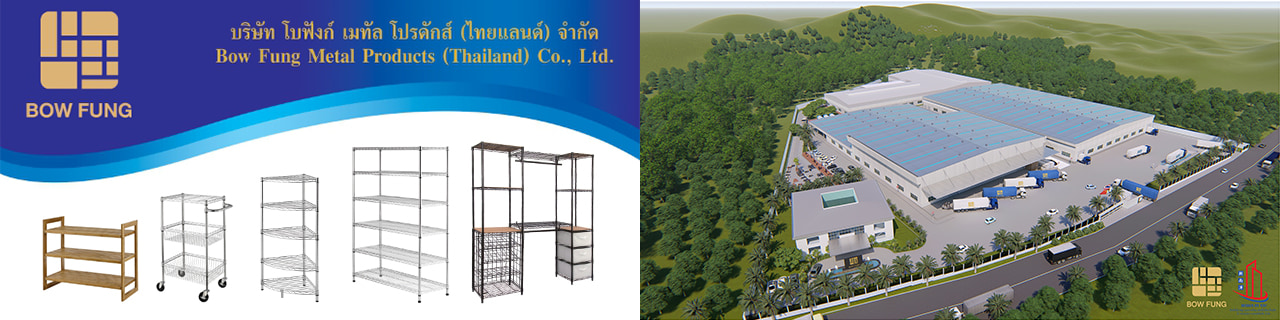 Jobs,Job Seeking,Job Search and Apply Bow Fung Metal Products Thailand co ltd