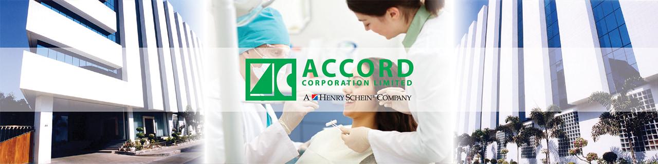 งาน,หางาน,สมัครงาน แอคคอร์ด คอร์ปอเรชั่น  Accord