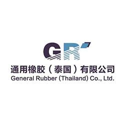 งาน,หางาน,สมัครงาน General Rubber Thailand