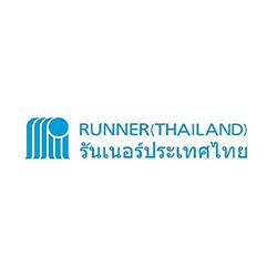 งาน,หางาน,สมัครงาน Runner industry thailand coltd