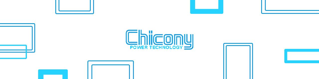 งาน,หางาน,สมัครงาน ชิโคนี่ พาวเวอร์ เทคโนโลยี ประเทศไทย