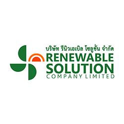 งาน,หางาน,สมัครงาน Renewable Solution