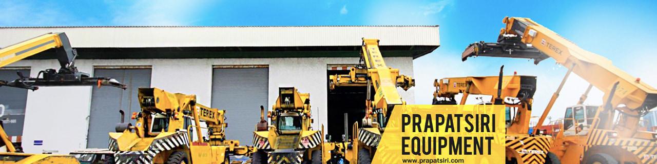 งาน,หางาน,สมัครงาน Prapatsiri Equipment Co Ltd