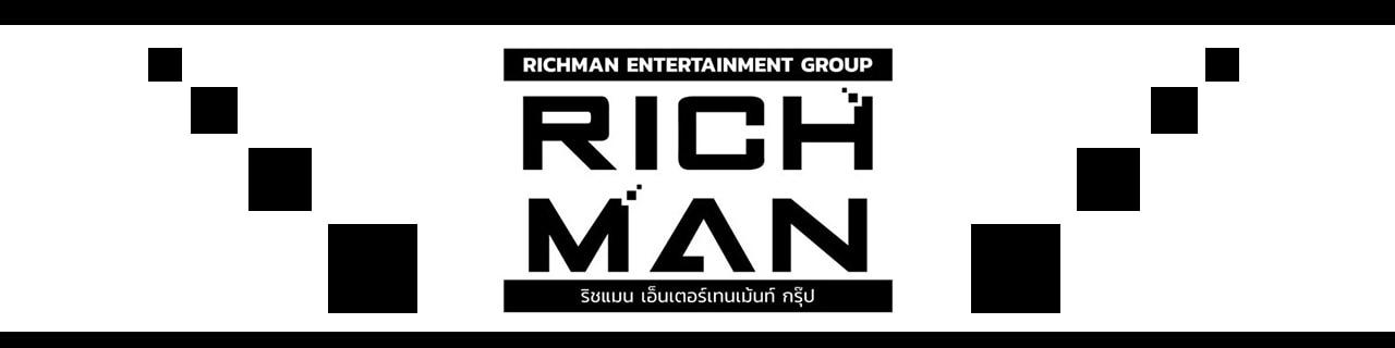 งาน,หางาน,สมัครงาน Richman Entertainment Group