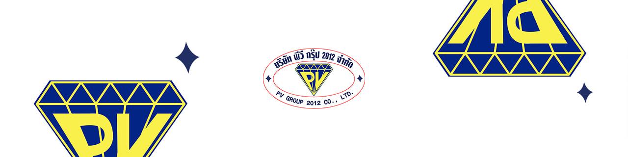 งาน,หางาน,สมัครงาน PV GROUP 2012