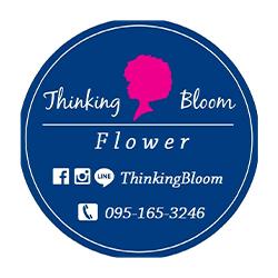 งาน,หางาน,สมัครงาน THINKING BLOOM FLOWER