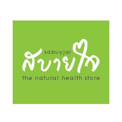 งาน,หางาน,สมัครงาน ธรรมชาติเพื่อสุขภาพ