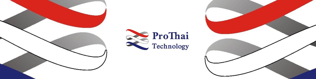 งาน,หางาน,สมัครงาน ProThai Technology