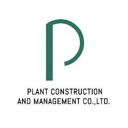 งาน,หางาน,สมัครงาน Plant construction and management