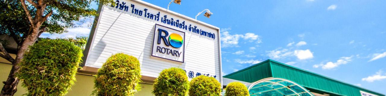 Jobs,Job Seeking,Job Search and Apply โรตารี่ อิเล็กทริคอล แอนด์ อินสทรูเมนท์เตชั่น ประเทศไทย
