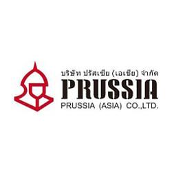 งาน,หางาน,สมัครงาน ปรัสเซีย เอเชีย  PRUSSIA ASIA