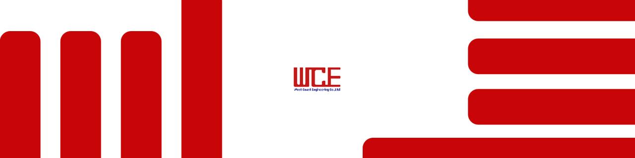 งาน,หางาน,สมัครงาน West Coast Engineering  สหวิริยาฯ
