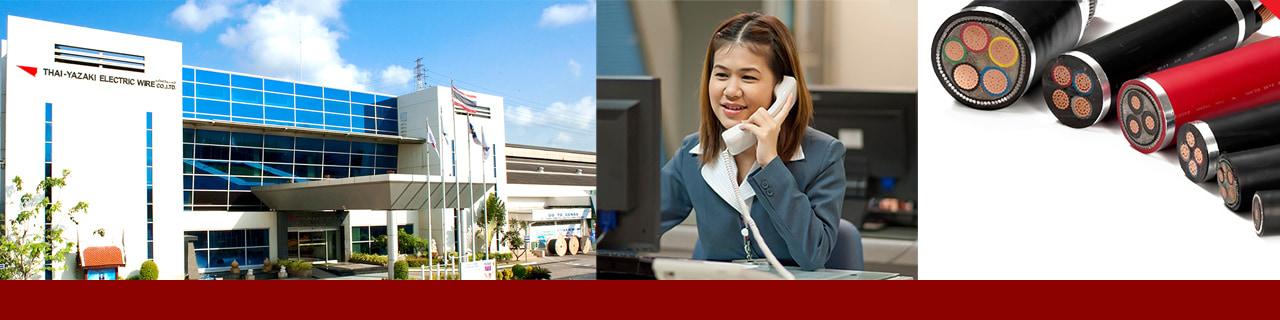 งาน,หางาน,สมัครงาน ไทยยาซากิ คอร์ปอเรชั่น  Head Office