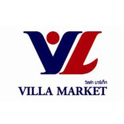 งาน,หางาน,สมัครงาน วิลล่า มาร์เก็ท เจพี  Villa market JP