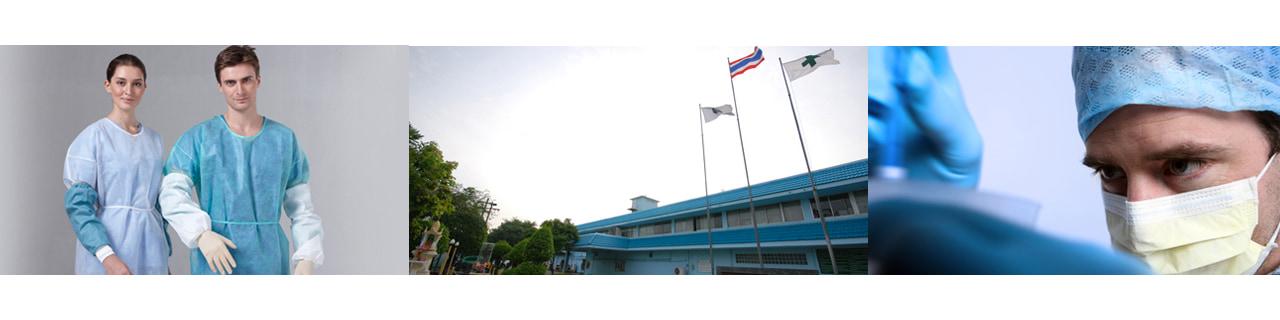 งาน,หางาน,สมัครงาน Thai Hospital Products